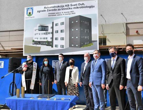 Početak izgradnje nove zgrade zavoda KMHI KB sv. Duh